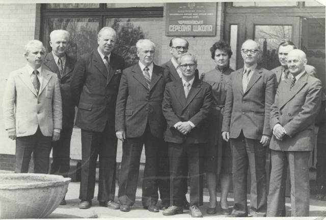 Бугаєнко Г. О. з колегами (1984)